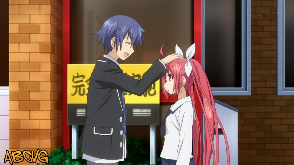 Date-a-Live-6.png