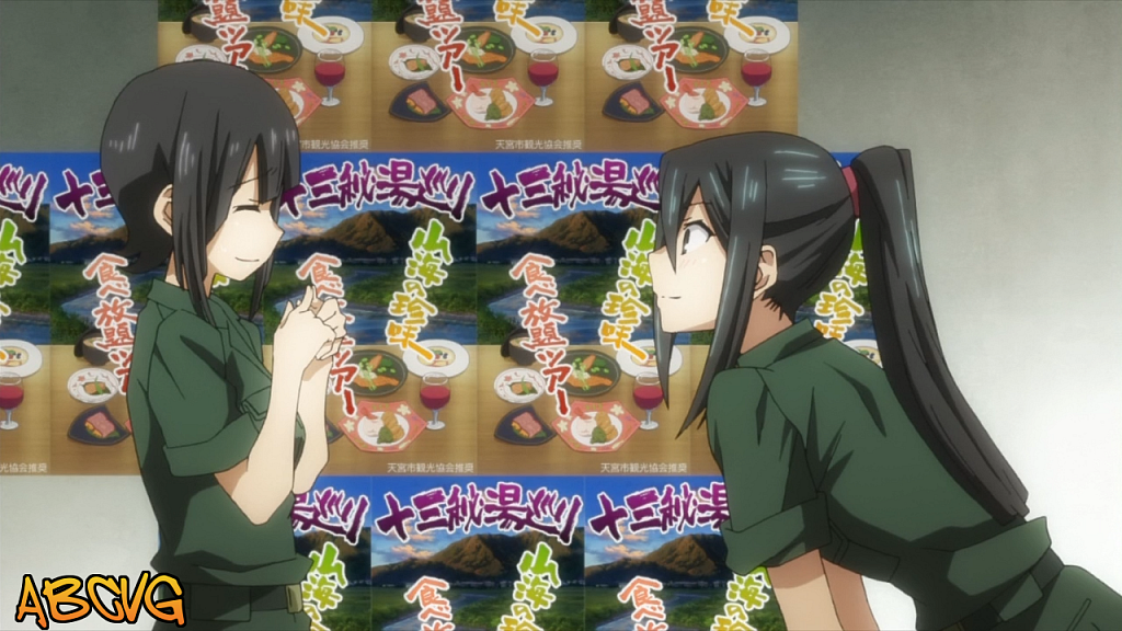 Date-a-Live-82.png