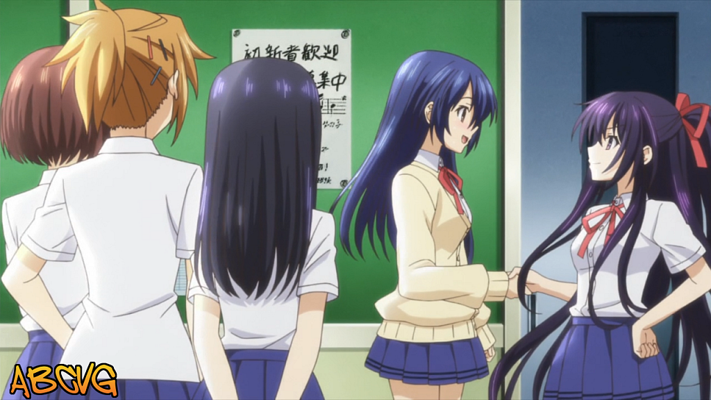 Date-a-Live-TV-2-47.png