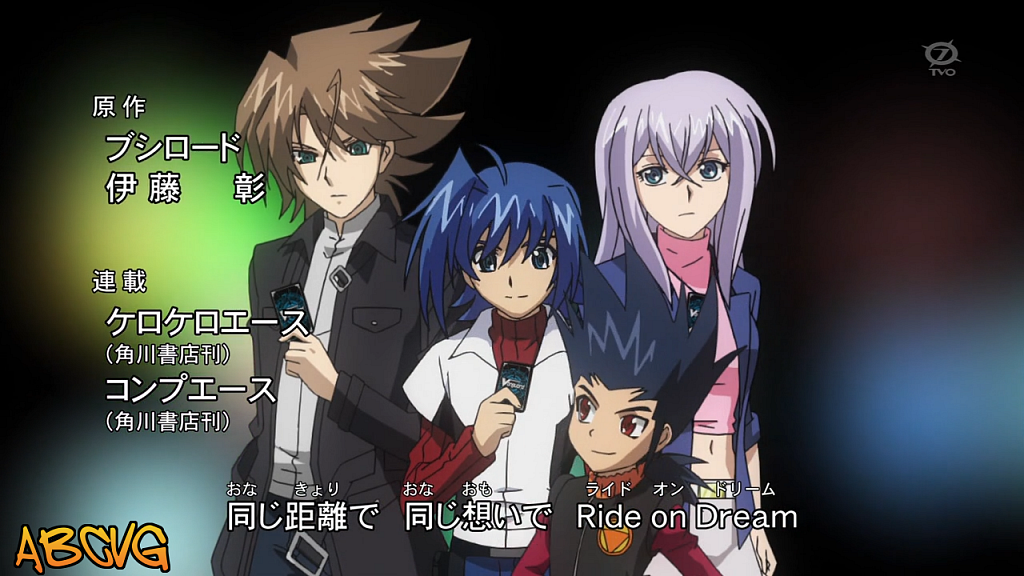Cardfight-Vanguard-3.png