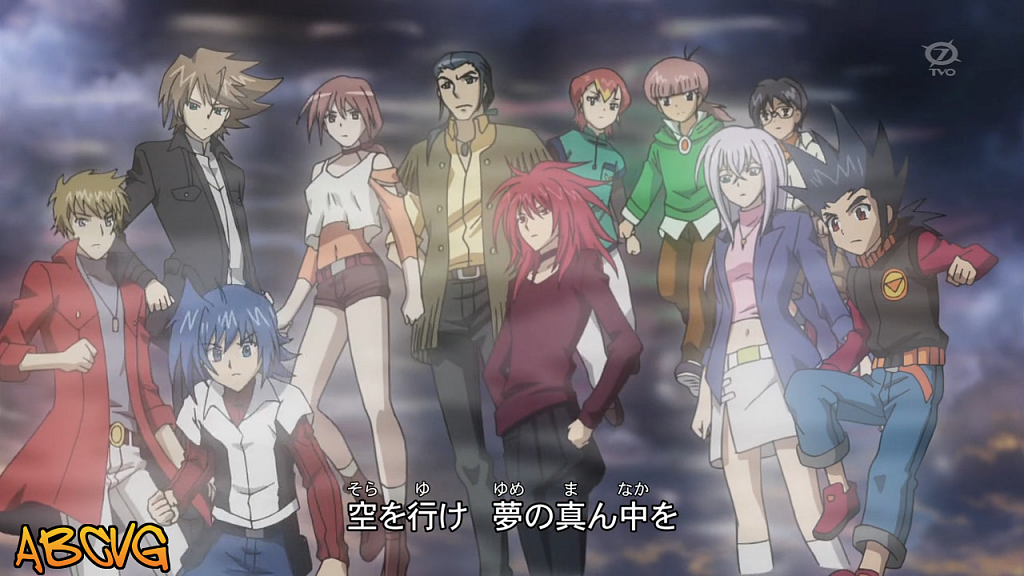 Cardfight-Vanguard-4.png
