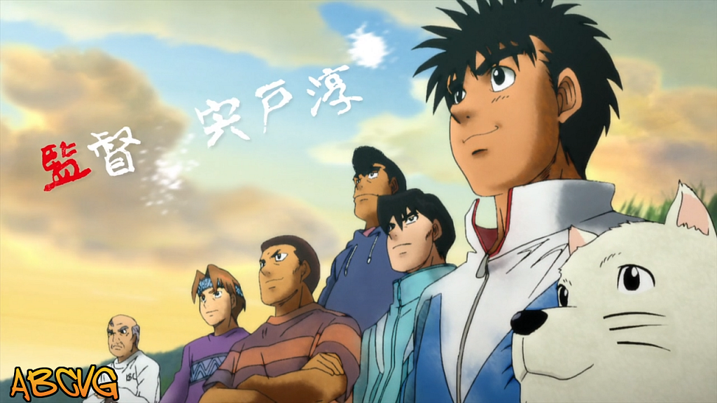 Hajime-no-Ippo-The-Fighting-Rising-1.png