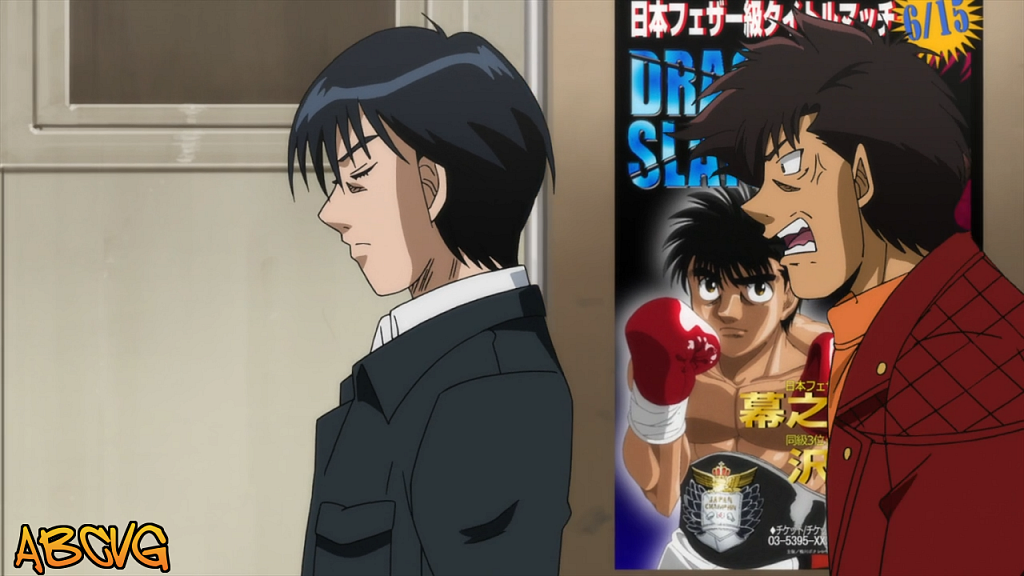 Hajime-no-Ippo-The-Fighting-Rising-80.png