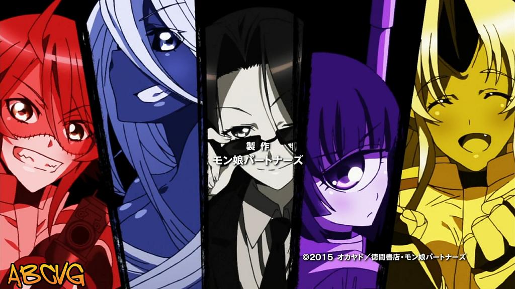 Monster-Musume-no-Iru-Nichijou-22.png