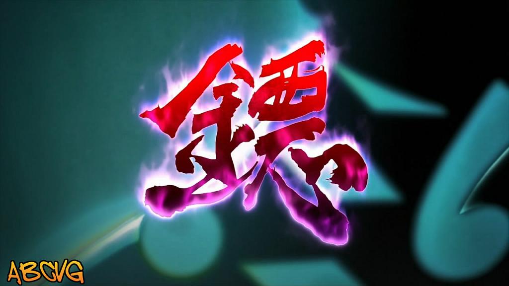 Katanagatari-21.png