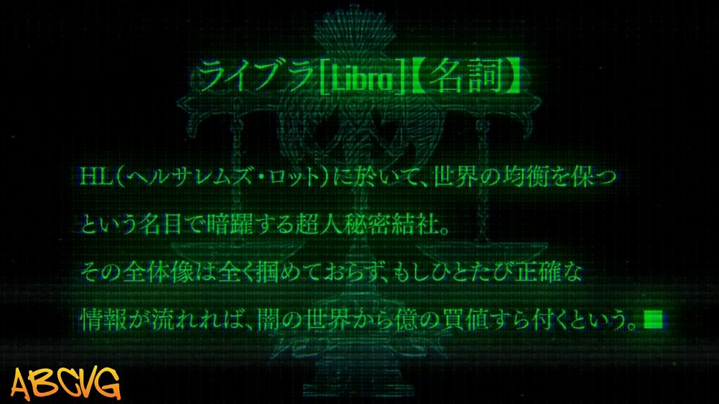 Kekkai-Sensen-16.png
