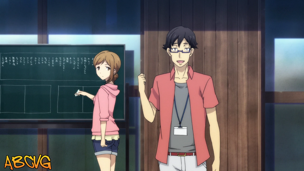 Mayoiga-16.png