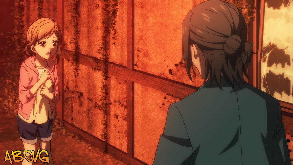 Mayoiga-21.png