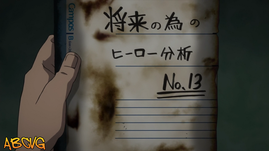 Boku-no-Hero-Academia-14.png