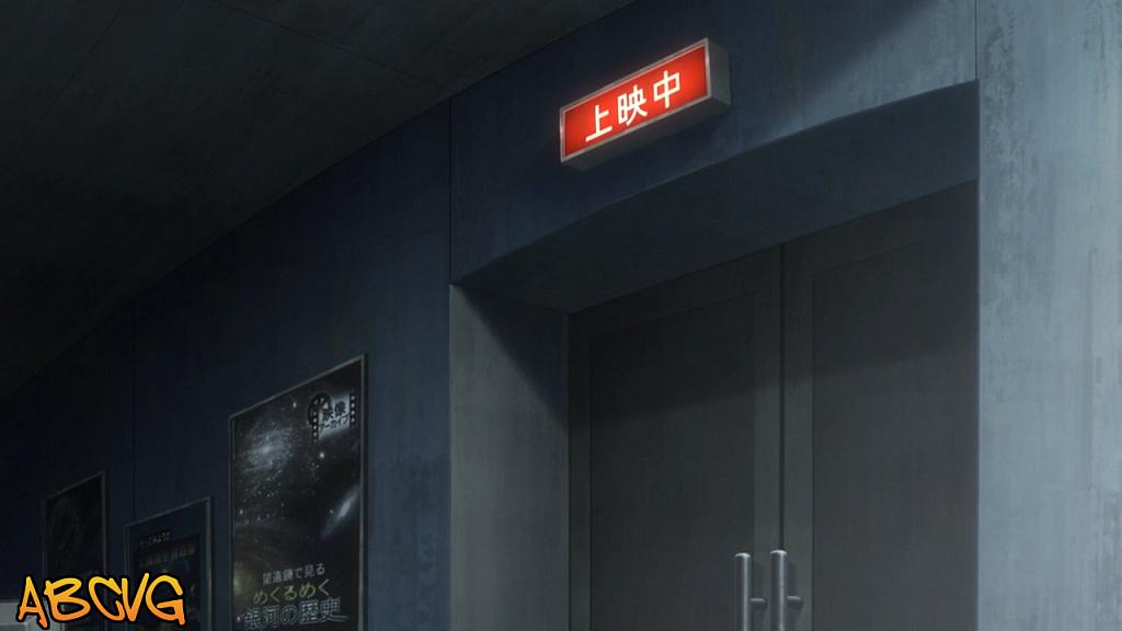 Planetarian-Chiisana-Hoshi-no-Yume-13.png