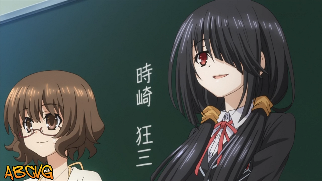Date-a-Live-95.png