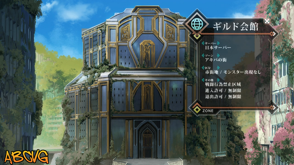 Log-Horizon-TV-2-8.png