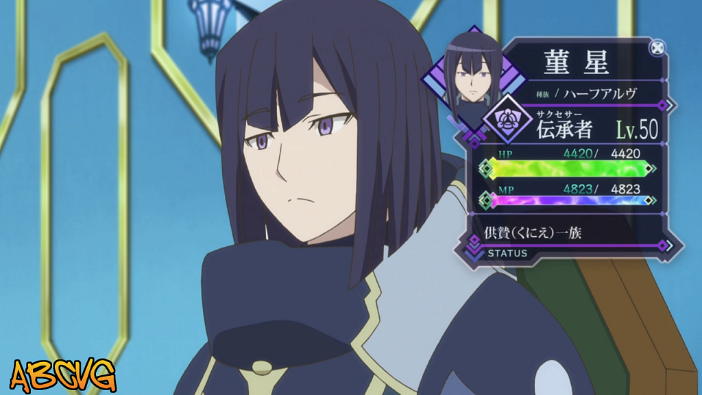 Log-Horizon-TV-2-9.png