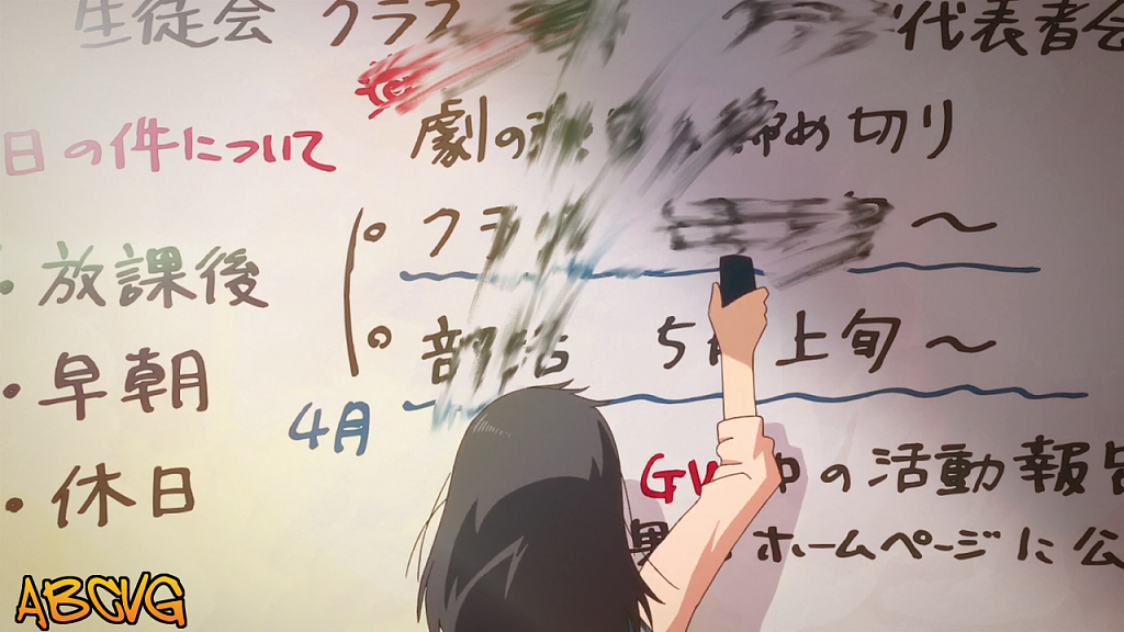Nerawareta-Gakuen-31.png