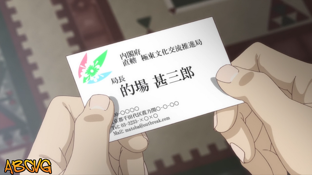 Outbreak-Company-12.png