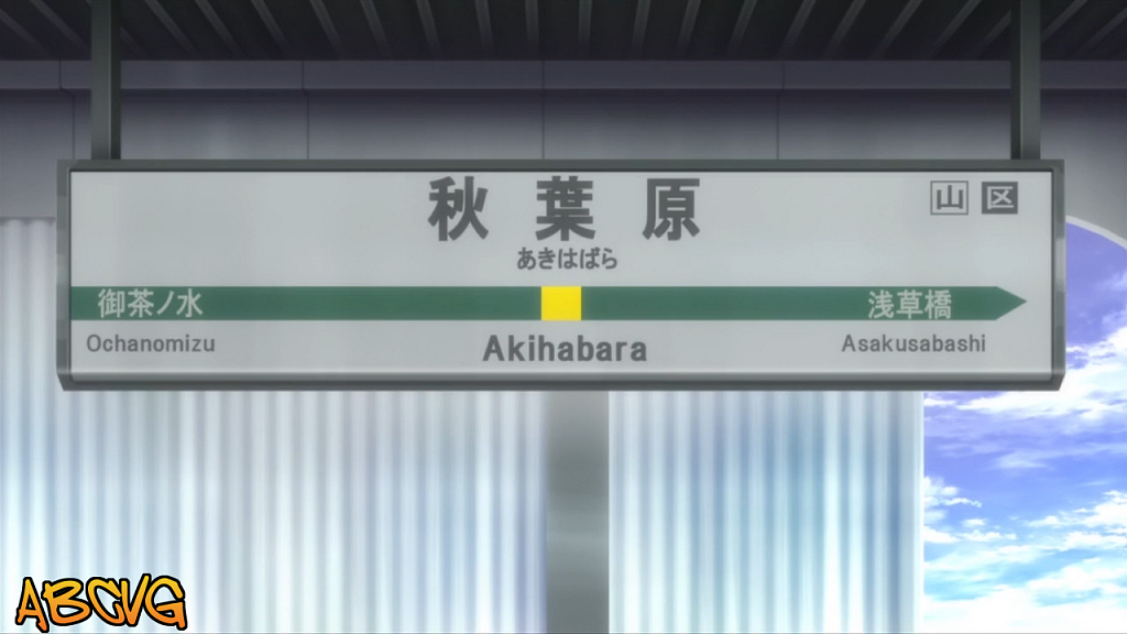 Outbreak-Company-55.png