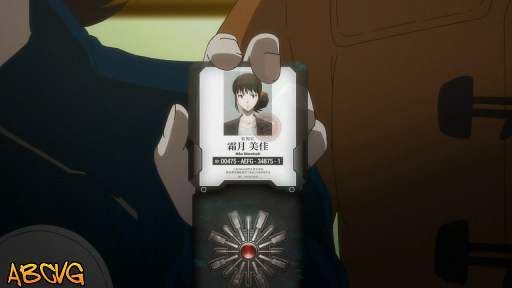 Psycho-Pass-TV-2-31.png