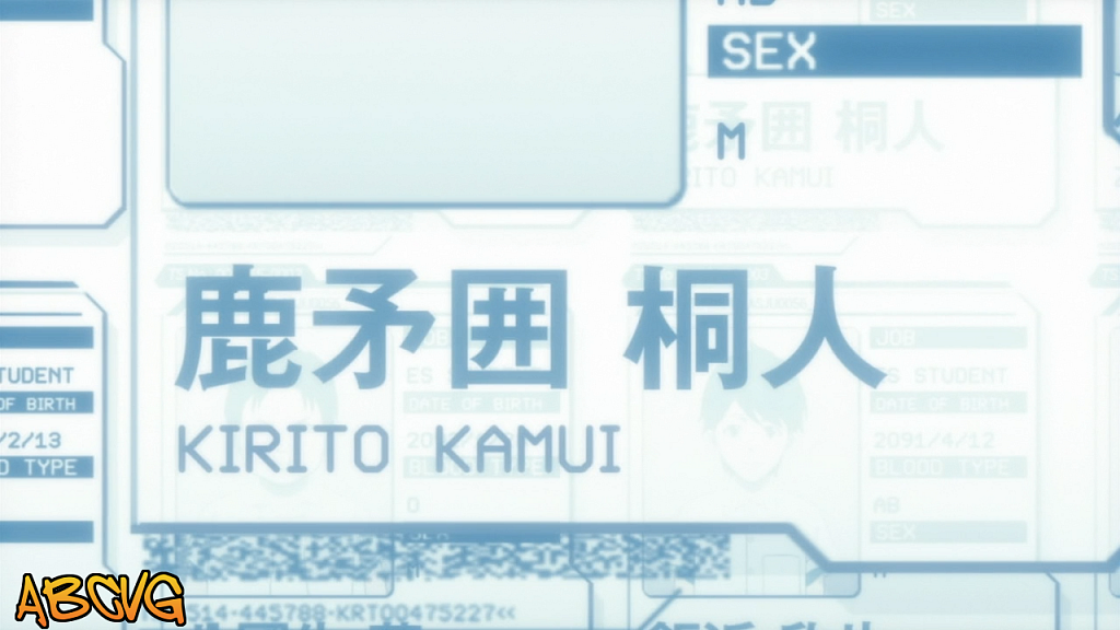 Psycho-Pass-TV-2-85.png