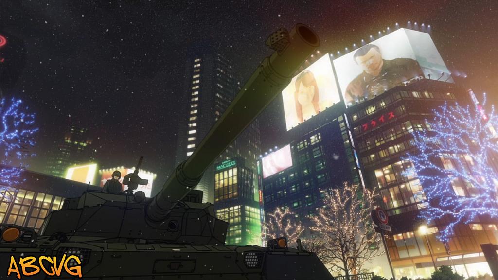Tokyo-ESP-6.png
