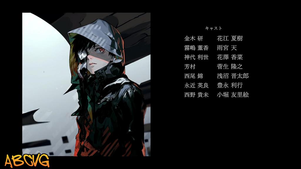 Tokyo-Ghoul-21.png