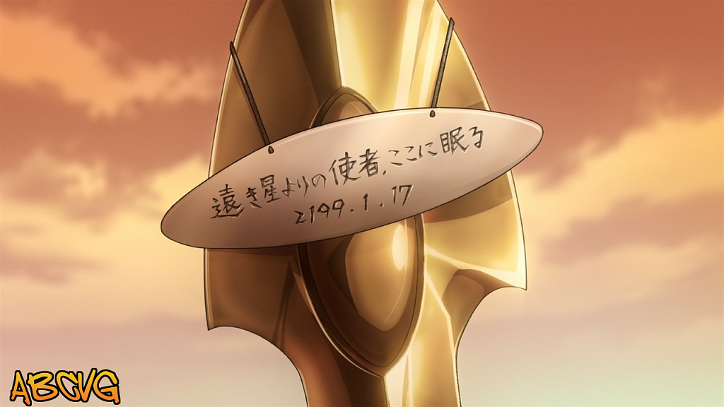 Uchuu-Senkan-Yamato-2199-20.png