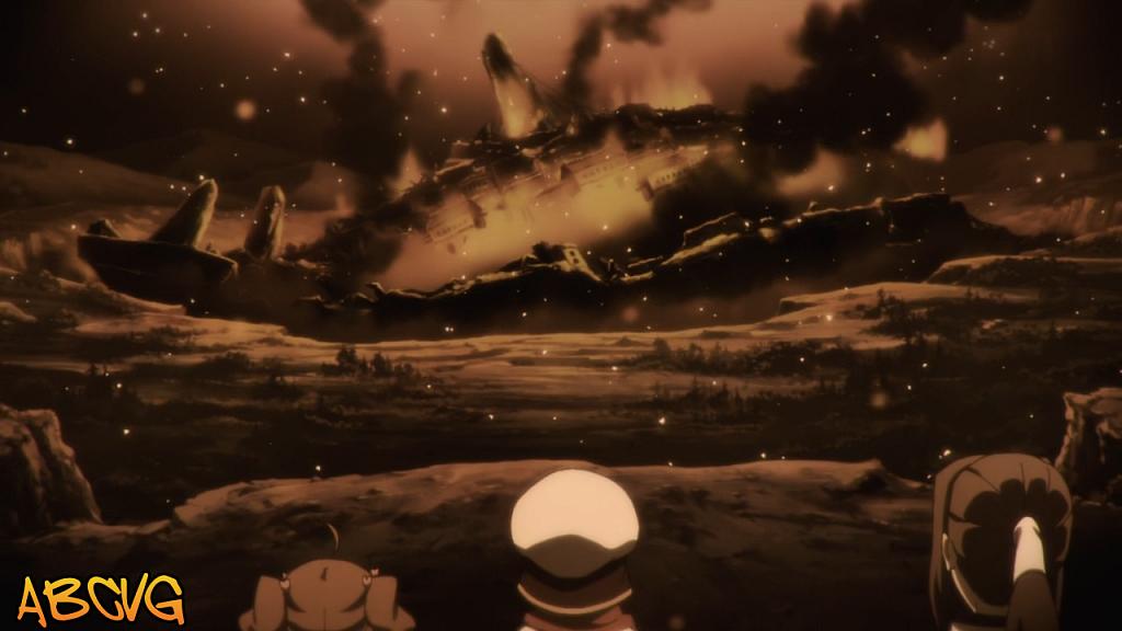 Chaos-Dragon-Sekiryuu-Seneki-21.png