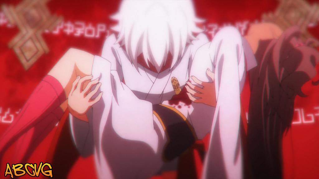 Chaos-Dragon-Sekiryuu-Seneki-23.png