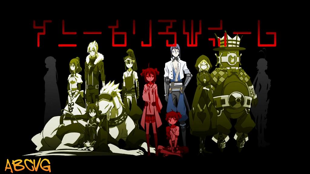 Chaos-Dragon-Sekiryuu-Seneki-58.png