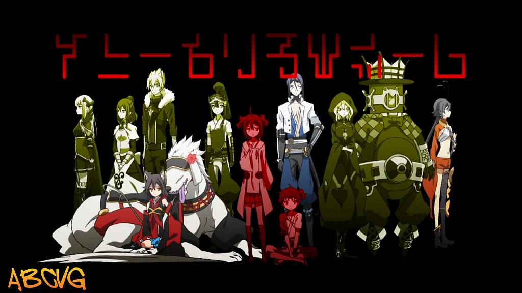 Chaos-Dragon-Sekiryuu-Seneki-67.png