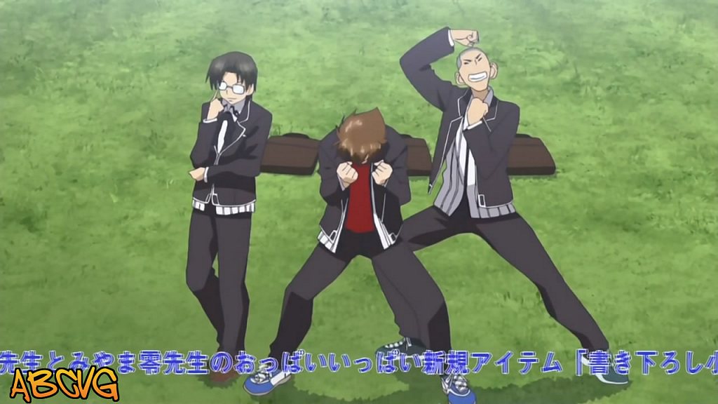 High-School-DxD-2.png