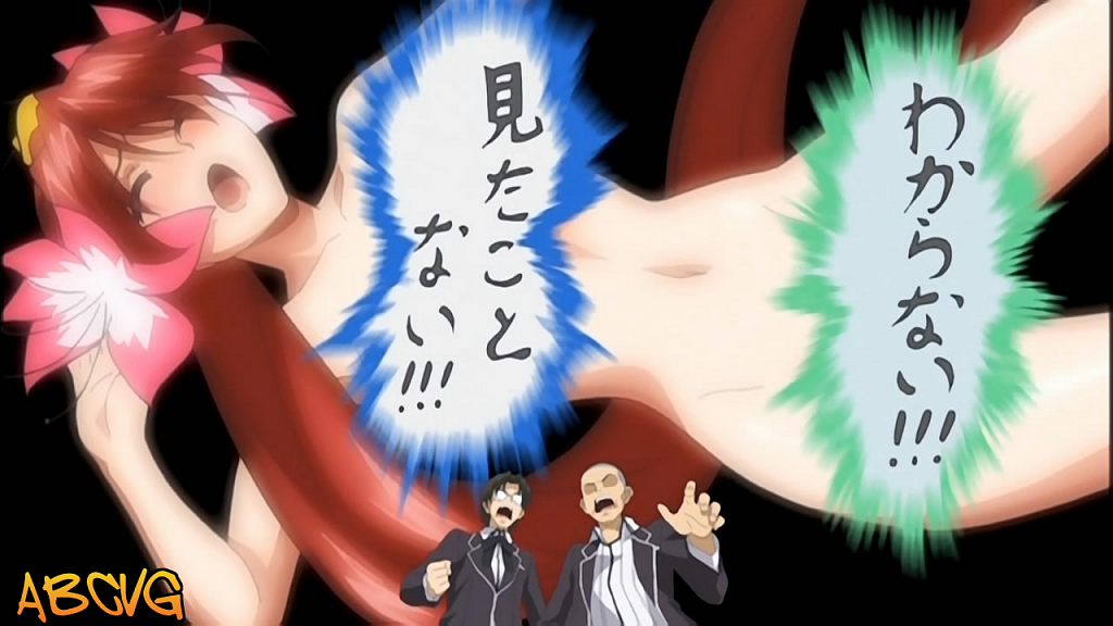 High-School-DxD-34.png