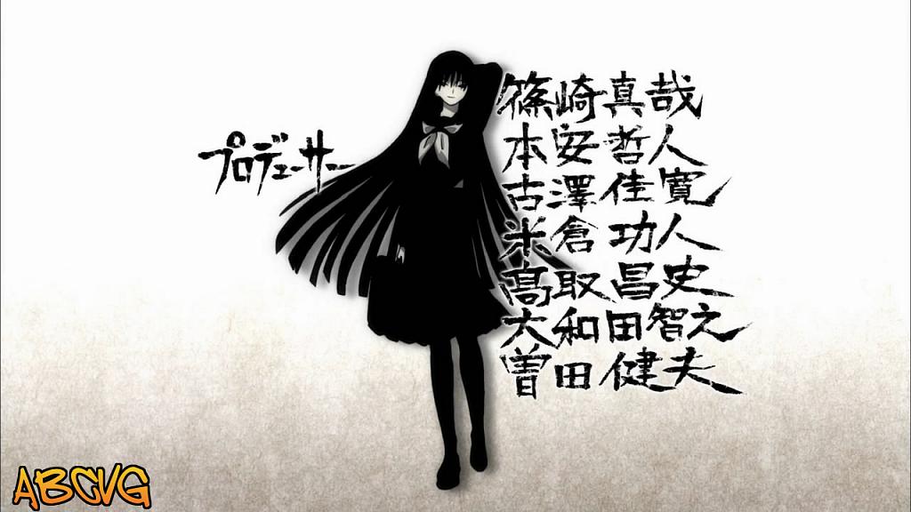 Nurarihyon-no-Mago-Sennen-Makyou-10.png