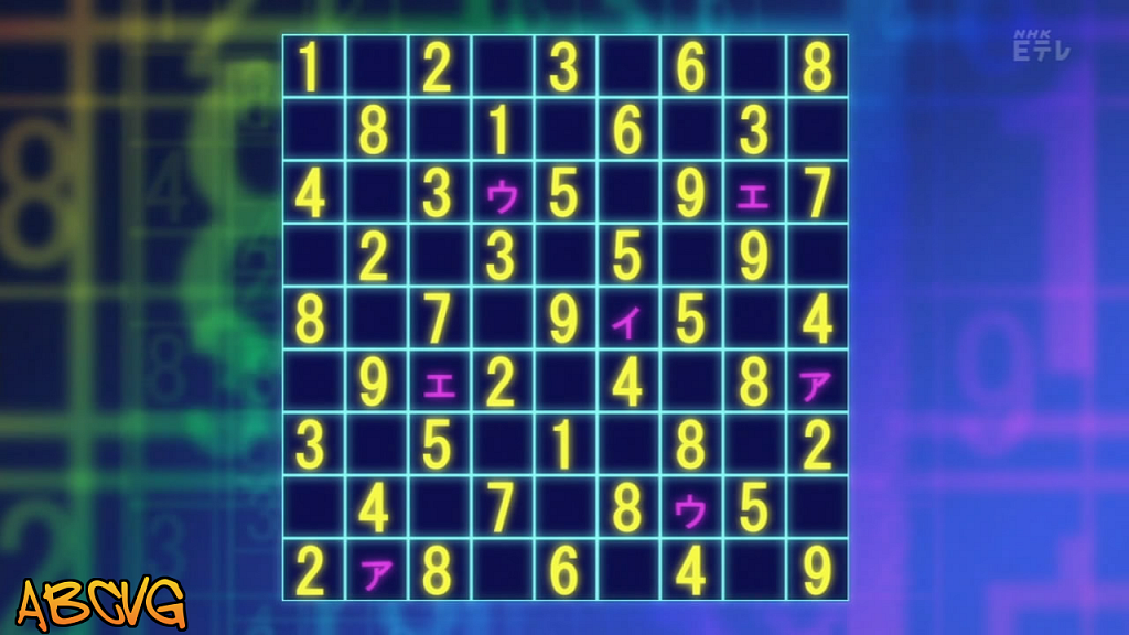 Phi-Brain-Kami-no-Puzzle-29.png