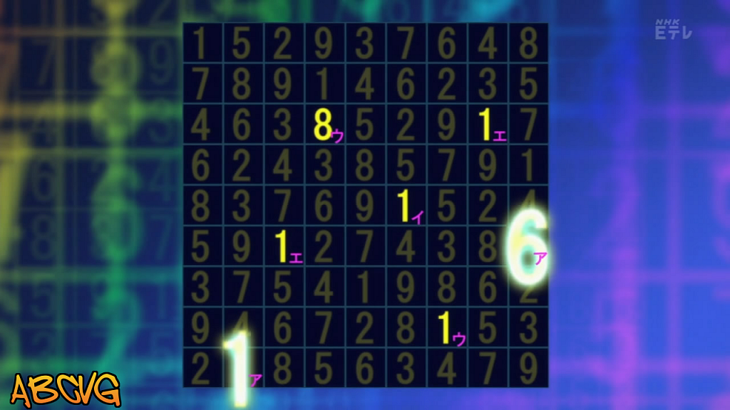 Phi-Brain-Kami-no-Puzzle-31.png