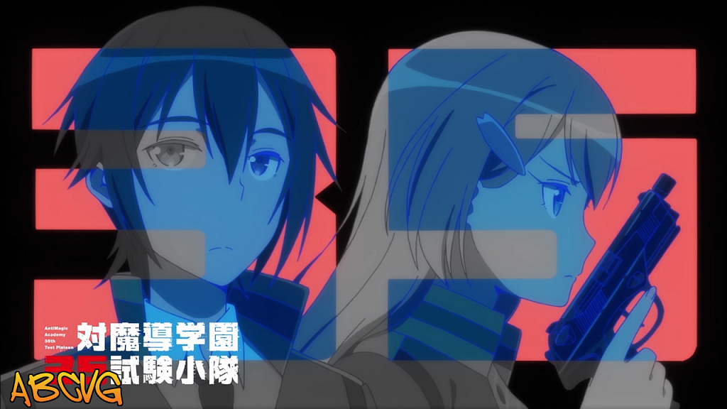 Taimadou-Gakuen-35-Shiken-Shoutai-24.png