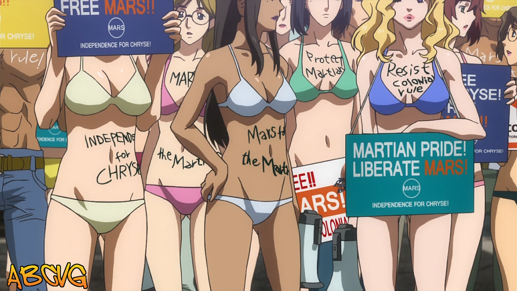 Kidou-Senshi-Gundam-17.png
