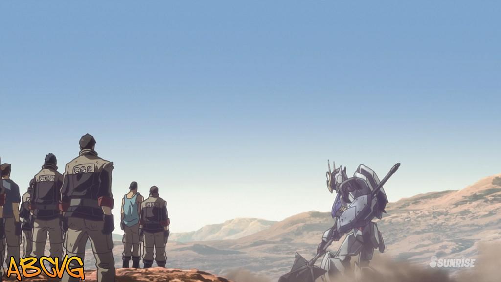 Kidou-Senshi-Gundam-32.png