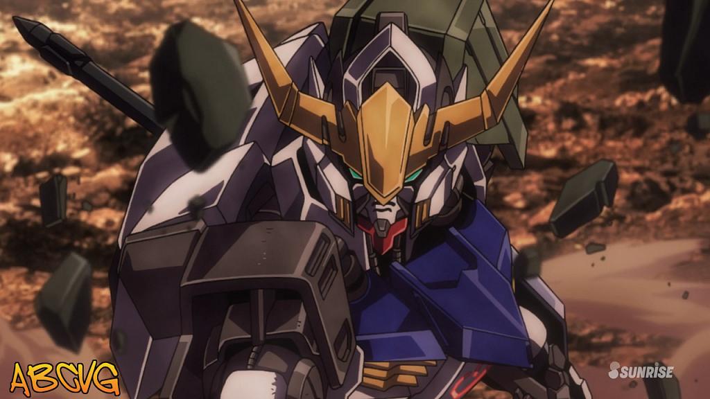 Kidou-Senshi-Gundam-48.png