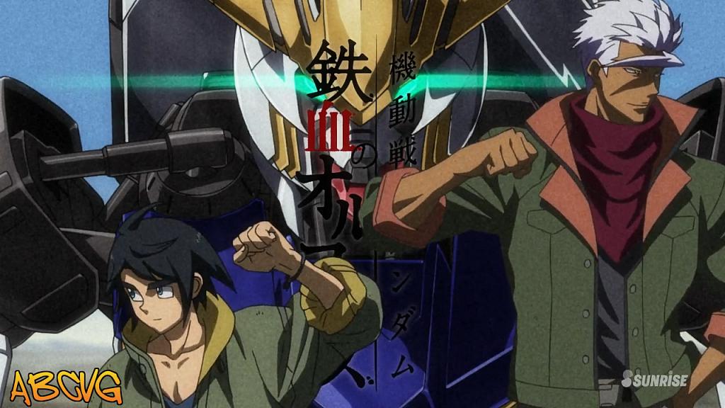 Kidou-Senshi-Gundam-54.png
