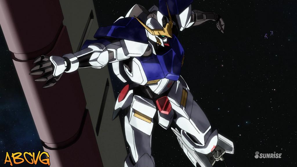 Kidou-Senshi-Gundam-82.png
