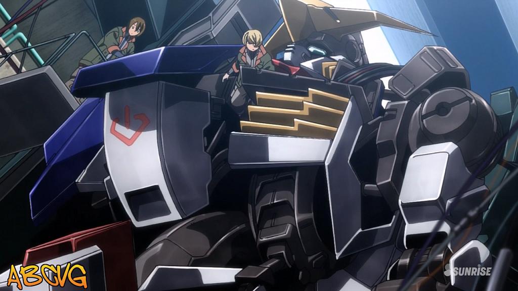 Kidou-Senshi-Gundam-83.png