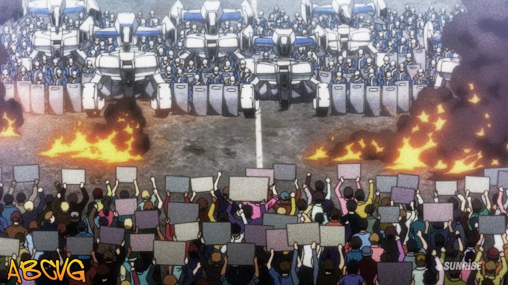 Kidou-Senshi-Gundam-88.png