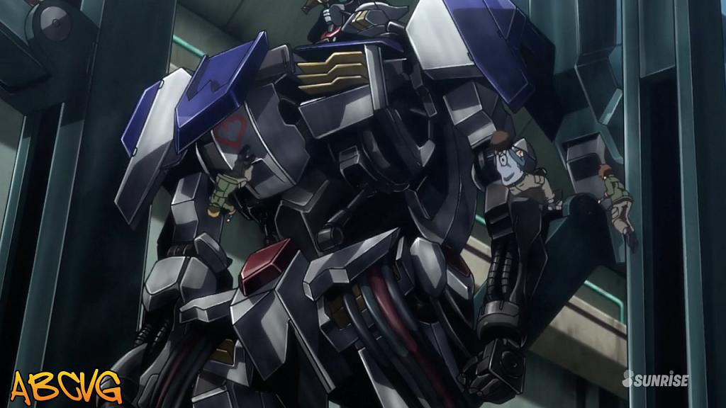 Kidou-Senshi-Gundam-90.png