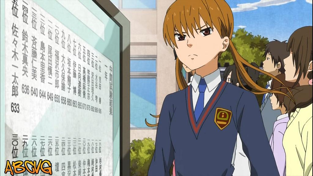 Tonari-no-Kaibutsu-kun-90.png
